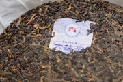 Emperor grade, Tribute round tea photo:Puerh tea leaf